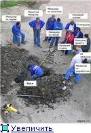 Особенности работы в мужском коллективе E2775155ec44t