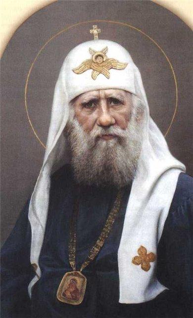Патриархи Московские и всея Руси F634e4b089ff