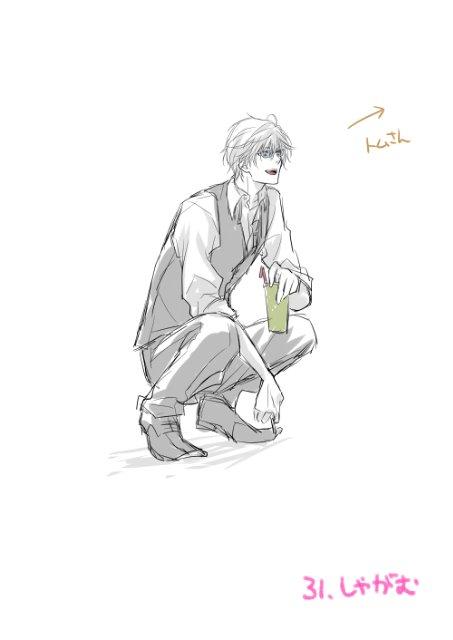 Арт по аниме «Дюрара!» (Durarara!!) Ce2047b68abe