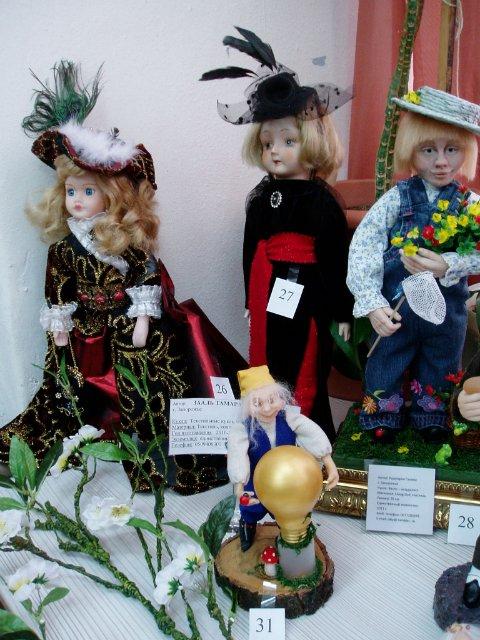 Выставка кукол в Запорожье - Страница 2 8e6403234ed7