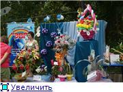 Цветочные выставки и ярмарки в г. Хабаровске. - Страница 3 Dbd1b2938100t