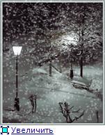 У природы нет плохой погоды... - Страница 13 445b6b6d3f37t