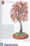 деревья-бисер D6615e9db94ft