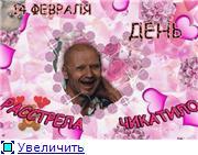Аполлон Георгиевич Гапон в выставочном зале МК Медное в Твер Fe02e939c29et