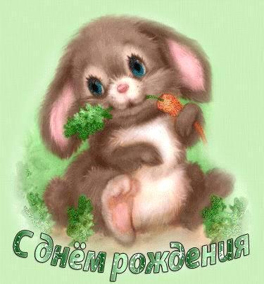 Поздравляем Ярослава (Ведьмо4ка)с днем рождения!!!!! 2418020c833b