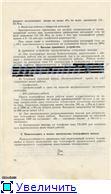 "Радиоприемник ""Берилл-2"". 5a5910de96cbt"