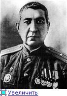 Ордена Советских Республик. - Страница 2 4046bd4fd438t