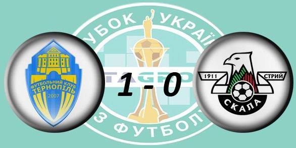 Чемпионат Украины по футболу 2016/2017 58cf14ec277c