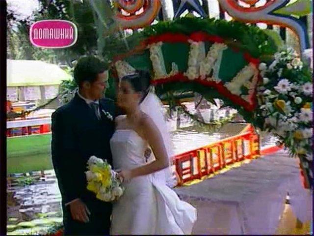 Свадьбы в сериалах 6f643d64980f