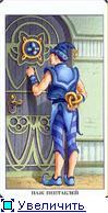 Таро 78 Дверей. F79eca52a672t