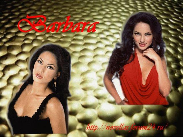 Барбара Мори/Barbara Mori - Страница 2 726f031579e6