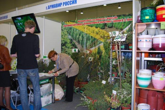 Международная выставка цветов AstanaFlorExpo - 2011 09a1f4647dd1