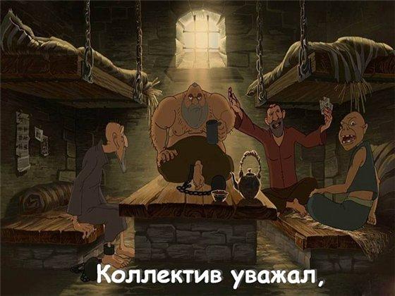 С праздником, мужчины!!! Ca8ff03a9e13
