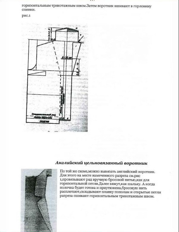 Начальный курс по обучению вязания на вязальной машине SILVER REED   - Страница 5 E9203d87eaba