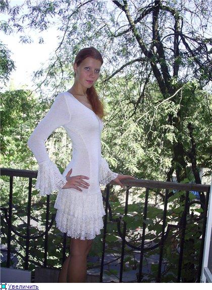 Ирина и К D854e234717at