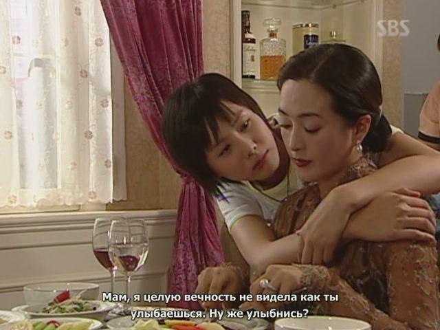 Сериалы корейские - 3 - Страница 12 6ebd2ea79845