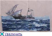 Совместный процесс - В синем море, в белой пене... - Страница 5 E3d594112b2bt