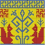 Славянская обережная вышивка D69cda3fd1c4t