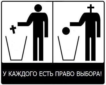 Смешинки на тему христинства 5feceb630372