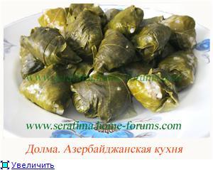 Голосуем за лучшее блюдо Азербайджанской кухни Ce93c066d47ft