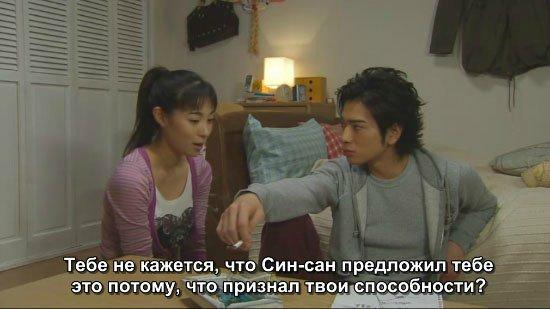 Jun Matsumoto - любимая лялька 0523e54cee5b