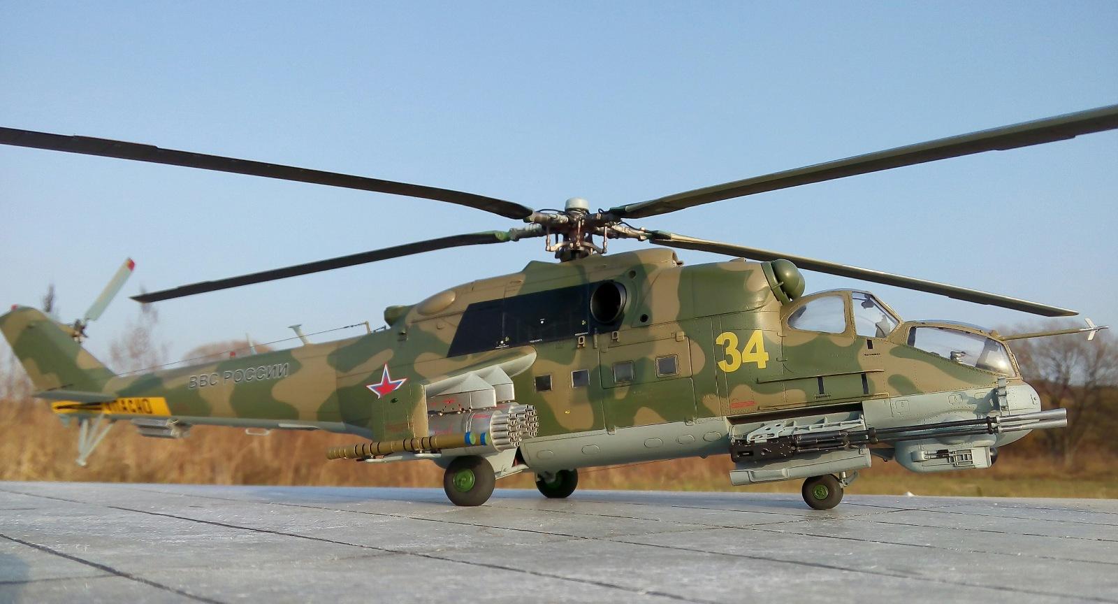 Ми-24П. Trumpeter. 1/35 3f778add91b9