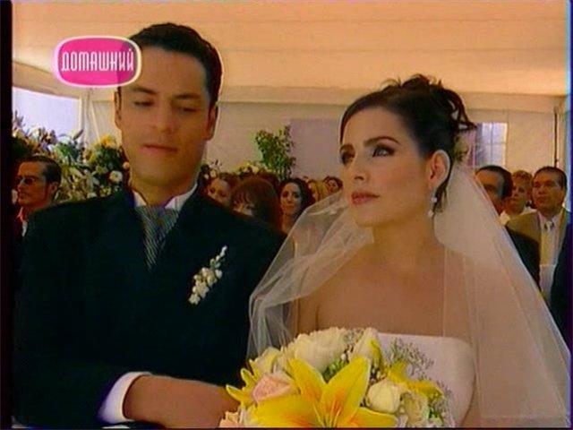 Свадьбы в сериалах B67026f7058f