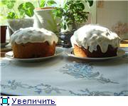 Выпечки, торты и тому подобные вкусняшки Ceb9d7be90d4t