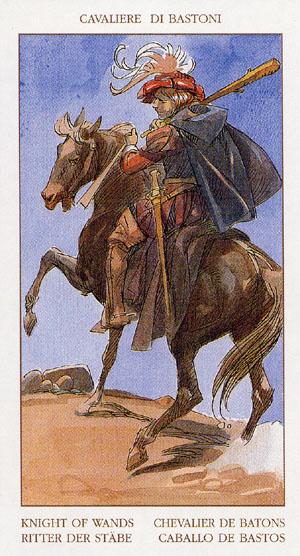 Рыцарь 6f243bc85a64