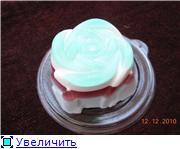 Разноцветное мыло - Страница 2 B0f70a5cc6eft
