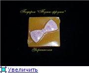 Украиночкины хвастушки  - Страница 2 B1e0fa6e4bcct