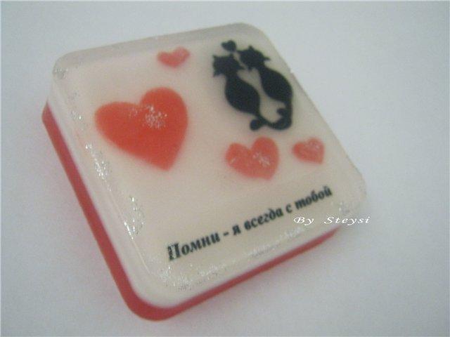 Мыло для влюблённых - Страница 25 50741722de76