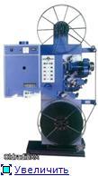 Кинопроекционные аппараты. 0beb8e333f9at