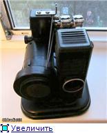 Кинопроекционные аппараты. 4a2443c02624t