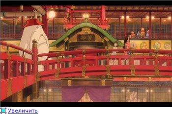 Унесенные призраками / Spirited Away / Sen to Chihiro no kamikakushi (2001 г. полнометражный) B5a05efbd077t