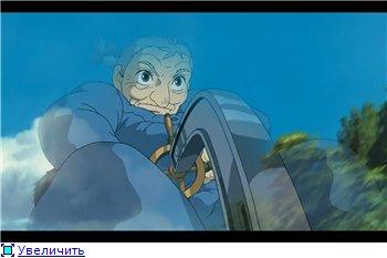 Ходячий замок / Движущийся замок Хаула / Howl's Moving Castle / Howl no Ugoku Shiro / ハウルの動く城 (2004 г. Полнометражный) - Страница 2 00e4621cf831t
