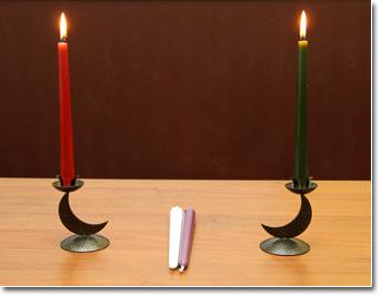 Ритуал примирения 581af380a9c2