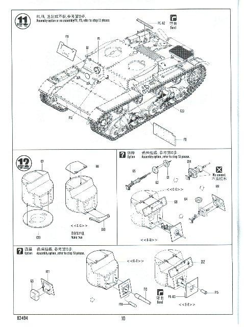 Обзор моделей танка Т-26 (и машин на его базе). 9398354504b3