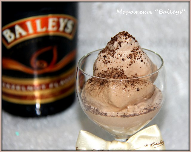 """Мороженое """"Baileys"""" с ореховым ароматом (Brand 3812) A19cd0a5a4a5"""