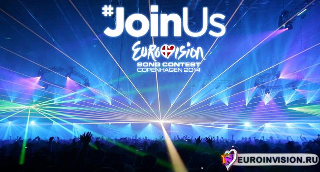 Евровидение 2014 62abbc48e998