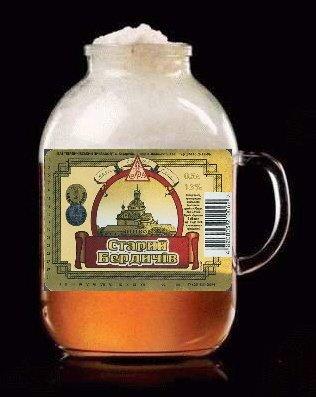 Бердичiвське Пиво Ca0bae80d9b9