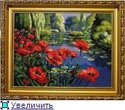 Галерея Lvanton 3dc8c677252bt