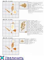 Идеальная изнанка (техника) D9754ebd7217t