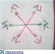 Эту загадку решал Шива - Страница 9 466d8b615191t