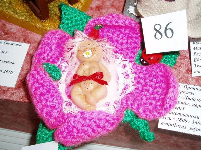 Выставка кукол в Запорожье - Страница 2 8bd73168c515