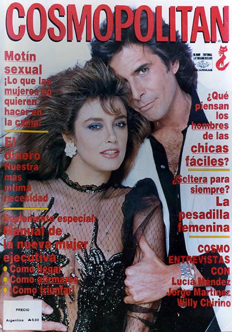 Странное возвращение Дианы Салазар/El Extrano Retorno de Diana Salazar Dcc16138829f