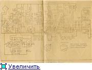 Радиоприемник Москвич. 20782510be15t