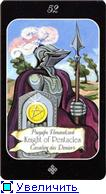 Рыцарь пентаклей Fd46739086bbt