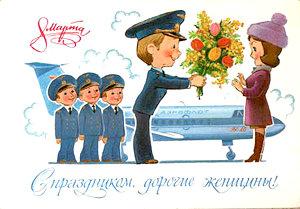 Советские праздники 8e8695c1095f