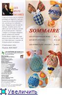 Пасха. Украшаем яйца - Страница 2 02750b029582t